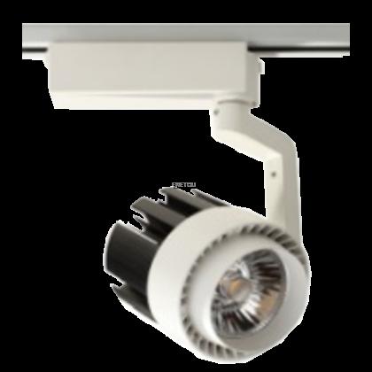 CENGO LED COB TRACK LIGHT 20W 110-220VAC 3000K WARM WHITE