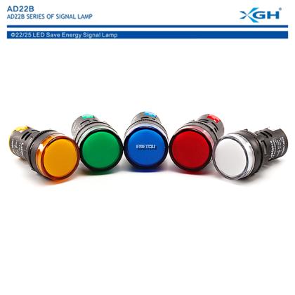XGH AD22B-22BS (BLUE) PILOT LIGHT WATERPROOF LED INDICATOR
